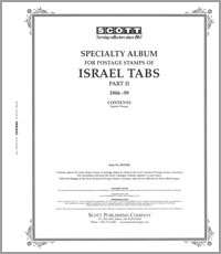 ISRAEL TABS 1986-1999 (71 PAGES)