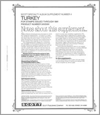 TURKEY 1991 (4 PAGES) #4
