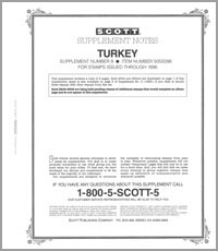 TURKEY 1996 (6 PAGES) #9