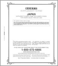 JAPAN 2004 (20 PAGES) #38
