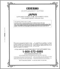 JAPAN 2005 (15 PAGES) #39
