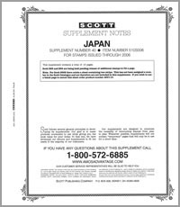 JAPAN 2006 (20 PAGES) #40