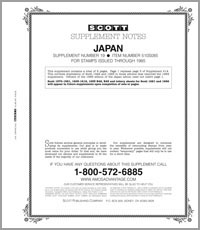 JAPAN 1985 #19 (5 PAGES)