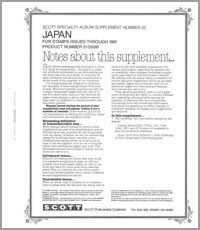 JAPAN 1991 (13 PAGES) #25
