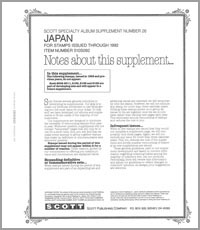 JAPAN 1992 (19 PAGES) #26