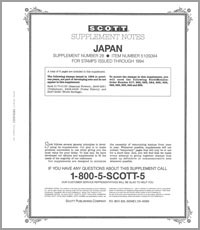 JAPAN 1994 (7 PAGES) #28