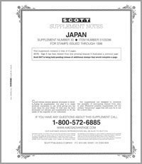 JAPAN 1996 (10 PAGES) #30