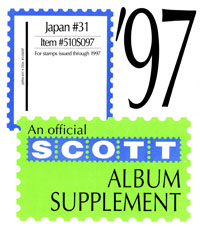 JAPAN 1997 (12 PAGES) #31