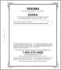 KOREA 2001 (20 PAGES) #23
