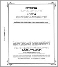 KOREA 2005 (8 PAGES) #27