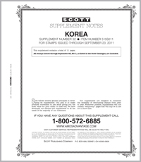 KOREA 2011 (12 PAGES) #32