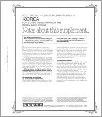 KOREA 1993 (7 PAGES) #15
