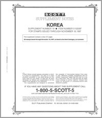 KOREA 1997 (4 PAGES) #19