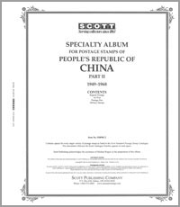 PEOPLE'S REPUBLIC OF CHINA 1949-1968 (84 PAGES)