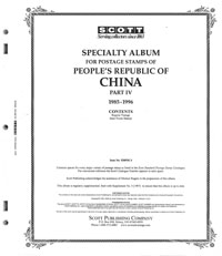 PEOPLE'S REPUBLIC OF CHINA 1985-1996 (98 PAGES)