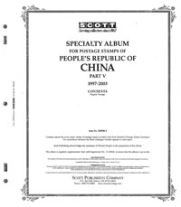 PEOPLE'S REPUBLIC OF CHINA 1997-2003 (97 PAGES)