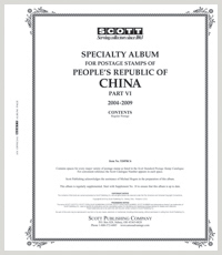 PEOPLE'S REPUBLIC OF CHINA 2004-2009 (89 PAGES)