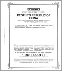 PEOPLE'S REPUBLIC OF CHINA 2000 (17 PAGES) #8