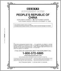 PEOPLE'S REPUBLIC OF CHINA 2006 (17 PAGES) #14