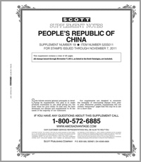 PEOPLE'S REPUBLIC OF CHINA 2011 (24 PAGES) #19