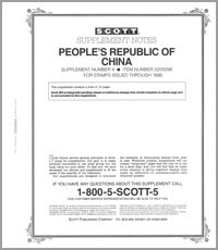 PEOPLE'S REPUBLIC OF CHINA 1996 (16 PAGES) #4