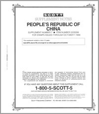 PEOPLE'S REPUBLIC OF CHINA 1999 (7 PAGES) #7