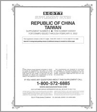 CHINA - TAIWAN 2001 (10 PAGES) #8