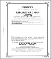 CHINA - TAIWAN 2003 (13 PAGES) #10