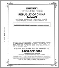 CHINA - TAIWAN 2004 (16 PAGES) #11