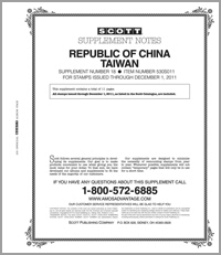 CHINA - TAIWAN 2011 (12 PAGES) #18