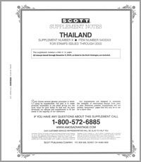 THAILAND 2003 (15 PAGES) #9