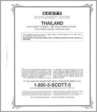 THAILAND 1995 (18 PAGES) #1