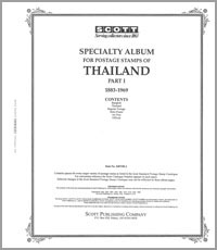 THAILAND 1883-1969 (37 PAGES)