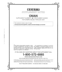 OMAN 2001 (7 PAGES) #5