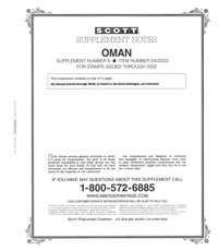OMAN 2002 (5 PAGES) #6
