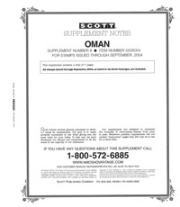 OMAN 2004 (8 PAGES) #8