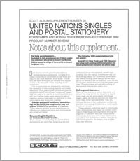 UNITED NATIONS 1992 #28 (15 PAGES)