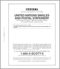 UNITED NATIONS 1995 (16 PAGES) #31