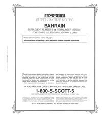 BAHRAIN 2000 (4 PAGES) #6