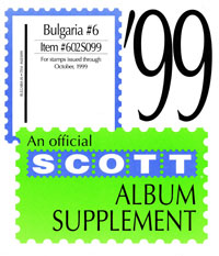 BULGARIA 1999 (8 PAGES) #6