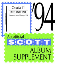 CROATIA 1994 (8 PAGES) #1