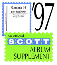 ROMANIA 1997 (6 PAGES) #4