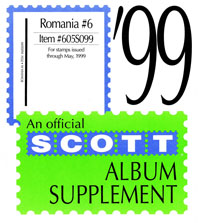 ROMANIA 1999 (9 PAGES) #6