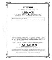 LEBANON 2004-05 (4 PAGES) #6