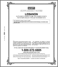 LEBANON 2015 (6 PAGES) #10