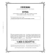 SYRIA 1998 (3 PAGES) #3