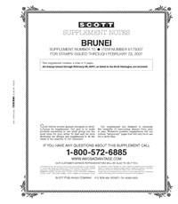 BRUNEI 2007 (4 PAGES) #10