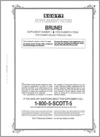 BRUNEI 1994 (3 PAGES) #1