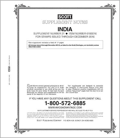 INDIA 2016 (18 PAGES) #21