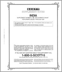 INDIA 1997 (8 PAGES) #2